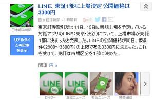 Line3300